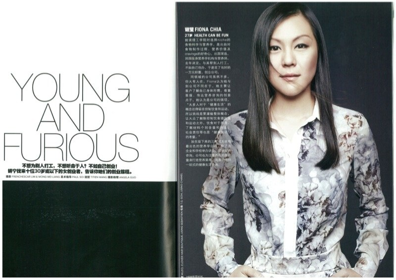 Nu You Magazine - Fiona Chia
